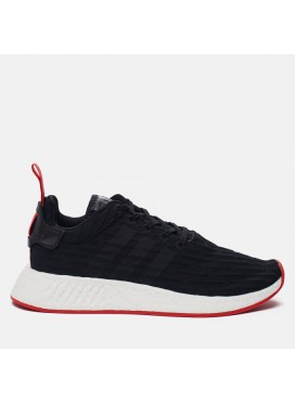 Adidas Originals NMD R2 BA7252